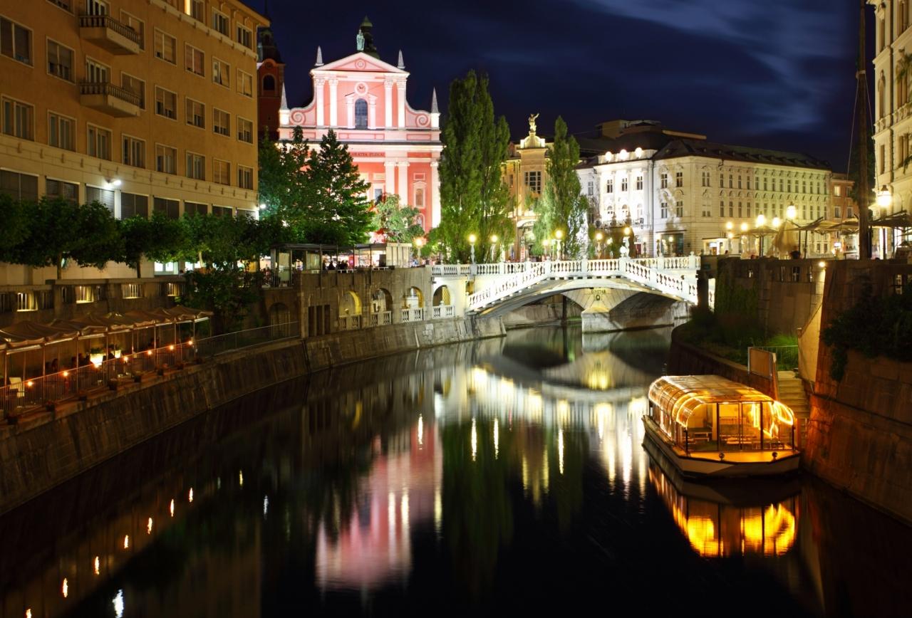 Energetski koncept Slovenije