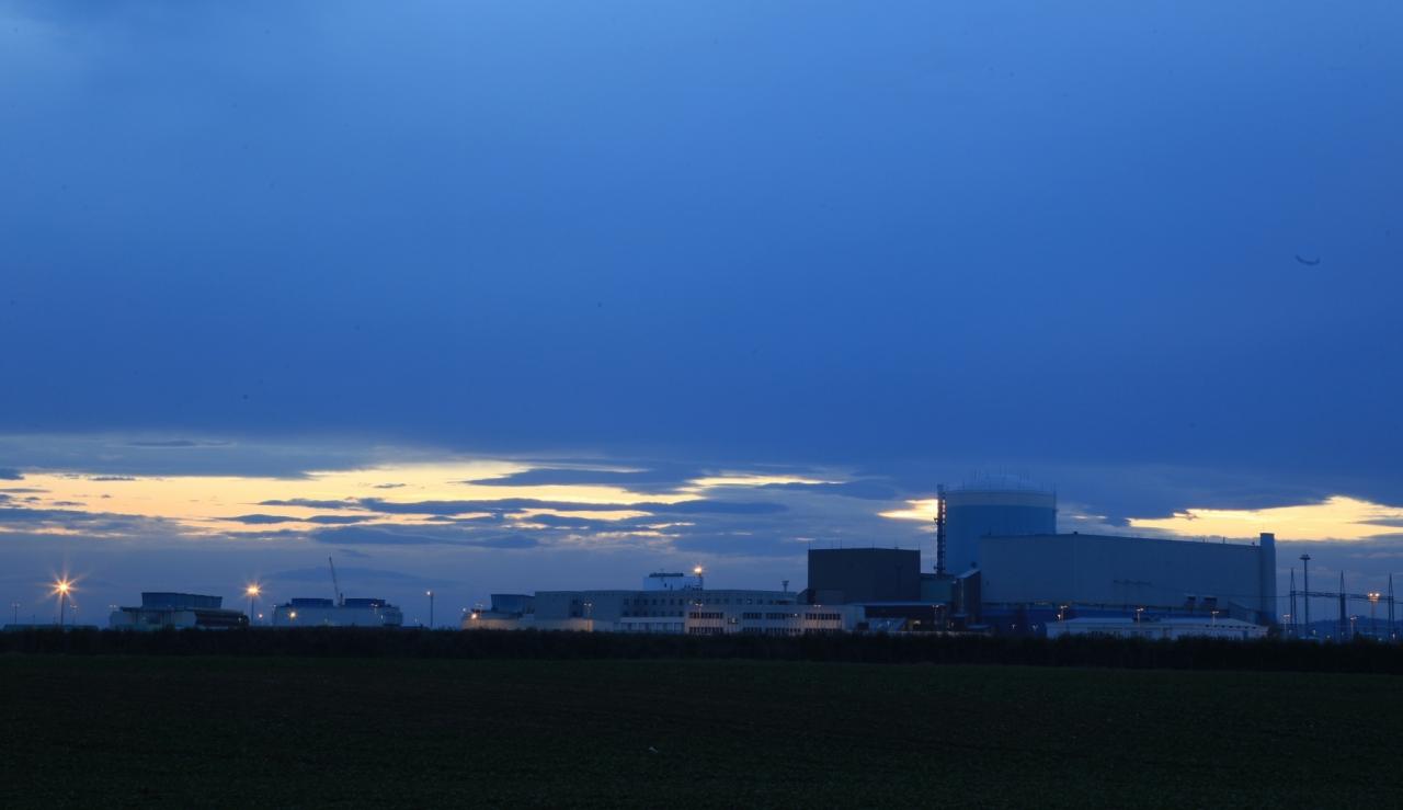 Proizvodnja jedrske energije